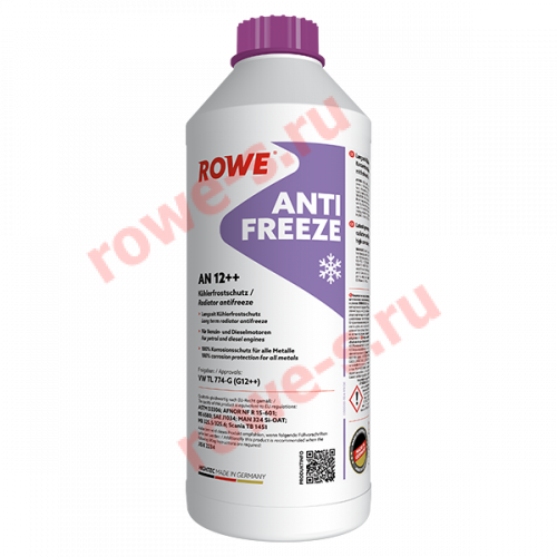HIGHTEC ANTIFREEZE AN G12++ 1.5л